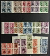 Iraq Stamps Rare MNH Blocks-King Faisal II-Error-Inverted Iraqi Republic 5 Fils
