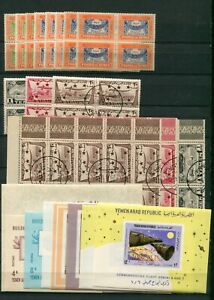 YEMEN 1946-1960's INTERESTING LOT INCLUDING POSTAGE DUES AND OVERPRINT SHEET 1