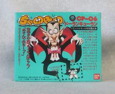 Charanporan Dracula CP-06 Bandai Japan 1987 NEW MIB Vampire Egg Monster
