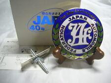 40th Anniversary JAF Metal Badge Rare Emblem (For DATSUN COROLLA CIVIC KE25 RX3)