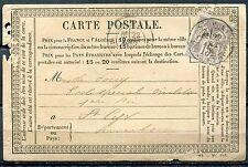 CARTE LETTRE ANCIENNE  CAHET D ARRIVEE AU DOS CONVOYEUR NANTES A PARIS 1875