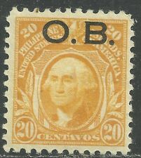 U.S. Possession Philippines Official stamp scott o12 - 20 cent 1931 issue mnh #8