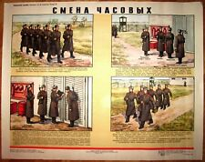 Poster Original Russia 1976 Red Army ☆ Change of Sentries Soviet Union Cold War