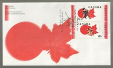 1998 Canada Sumo wrestling FDC. First day Cover