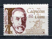 RUSSIA  1968  SC # 3482  SADRIDDIN  AINI , TADZHIK  POET .  MNH  OG .