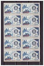 S23224) Dealer Stock Algerie 1955 MNH New Rotary 1v (X10 Sets)