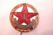 Hungary Hungarian Army Military Sports Competition Class 1 I Honved badge pin