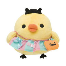 "Store Pick-up OK San-X Kiiroitori Plush 5"" Halloween Series Trick or Treat"