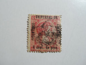 Discount Stamps : PHILIPPINES ALFONSO XII CONVENIO UNIVERSAL DE CORREOS OVPT #75