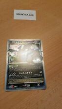 Japanese - 1st Edition - Darkrai LV. X - Holo - Pokemon Card - DP5