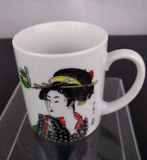 VTG Asian Mug Coffee Cup Geisha Pretty Japan Tea Decor Hipster Cute Sake Cosplay