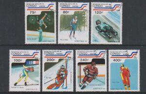 Kongo - 1989 Winter Olympische Spiele, Albertville Set - F/U - Sg 1160/6 (B)