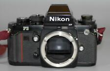 Nikon F3HP camera body in excellent working condition - Nice Ex++!