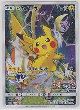 Pokemon Card Sun and Moon Promo Pikachu 061/SM-P Card Festa 2017 Japanese