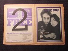 1971 ROLLING STONE Magazine #75 VG 4.0 John Lennon Working Class Hero PART TWO