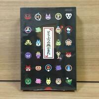 Club Nintendo Animal Crossing Super Premium Cards Karuta 2010 NEW SEALED