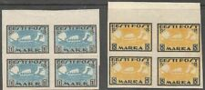 Estonia 1919 Mi 12x-13x blocks of 4, MNH OG