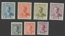 Iraq 1957-8 partly unissued set of 17 MNH