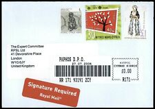Cyprus 2006 Registered Cover To UK #C58186
