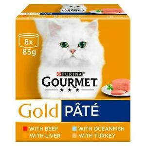 Gourmet Gold Pate Wet Cat Food Tins 8 x 85G FREE NEXT DAY DELIVERY