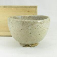 D485: Korean tea bowl of old porcelain of appropriate glaze of Joseon Dynasty