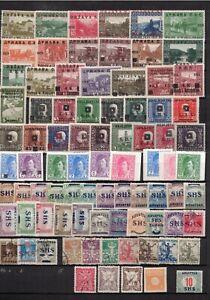 CROATIA / YUGOSLAVIA (2076) Nice Small Old Collection (MNH/MH/Used)