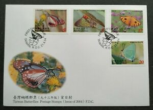 2004 Taiwan Insects Butterflies Stamps FDC 台湾蝴蝶邮票首日封