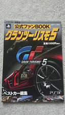 Gran Turismo 5 Art Magazine/Book - Sony PlayStation 3 - Japanese