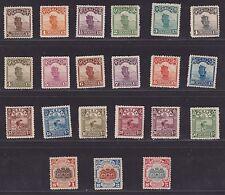 1923 China 2nd Peking Print Junk Mint Set of 21, 0.5c to 5 dollar