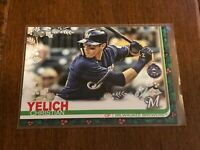 2019 Topps Walmart Holiday Baseball Rare Variation - Christian Yelich - Brewers