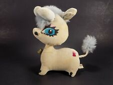 made in Japan Christmas Holiday Decor Vintage Toy Bear Kamar White Polar Bear Vintage Stuffed Animal