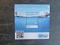 2013 HUNGARY WATER SUMMIT STAMP MINI SHEET MINT MNH
