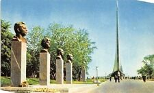 Russia Moscow Avenue of Spacemen by the monument to Space Conquerors