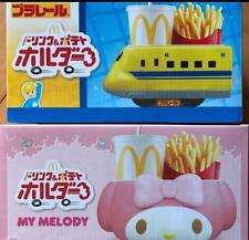 McDonald's Drink & Potato Holder Set of 2 Plarail Doctor Yellow My Melody New