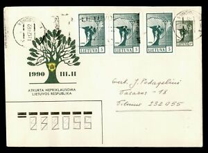 DR WHO 1990 LITHUANIA IMPERFS FDC C188816