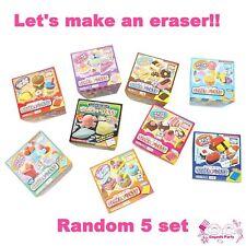 NEW Kutsuwa DIY Making Eraser Kit Random 5 boxes set Japan Import