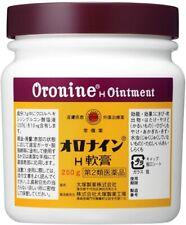 Oronine skin ointment 250g Medicated Cream Moisturizer Othuka Pharmaceutical