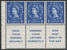 1953 WILDING BOOKLET PANE SB25a 1d ULTRAMARINE PACK YOUR PARCELS GOOD PERFS U/M