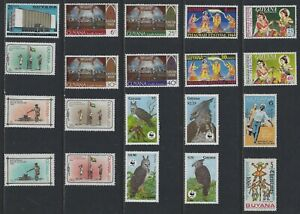 H 205 British Guiana & Guyana / A Small Collection Early & Modern Umm & Lhm