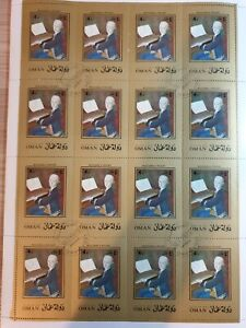 state of oman 1972  Wolfgang Mozart 16 stamp sheet CTO ( Reduced)