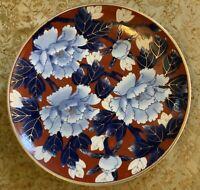 Vintage Japanese Imari Porcelain Charger Plate Floral Gold Gilt Signed