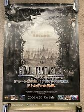 Final Fantasy 11 Poster Japanese
