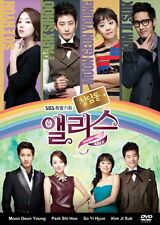 Cheong Damdong Alice - (Korean Drama 2012) - English Subtitle