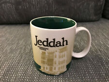 Starbucks Tasse / Mug Jeddah- SKU - MIC