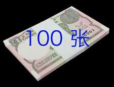 India 1 Rupee 100pcs consecutive serial number (UNC) 全新 印度1卢比纸币 100张整刀