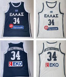 2019 Giannis Antetokounmpo G. #34 Team Greece Basketball Jerseys White Blue Sewn