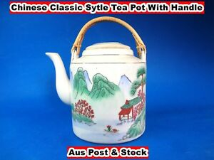 Handmade Chinese Classic Style Tea Pot With Pattern Handle (C487) Brand New