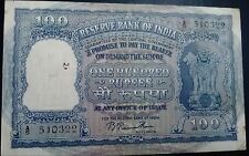 INDIA Rs100 2ND ISSUE BOMBAY B RAMA RAO ELEPHANT PAIR BACK  BIG  MOST Rare Not