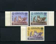NATION UNITED OF AFGHANISTAN, DAY WORLD>>,-1964  {3}