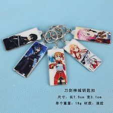 New Sword Art Online Keychain (Sets of 2) USA Seller!